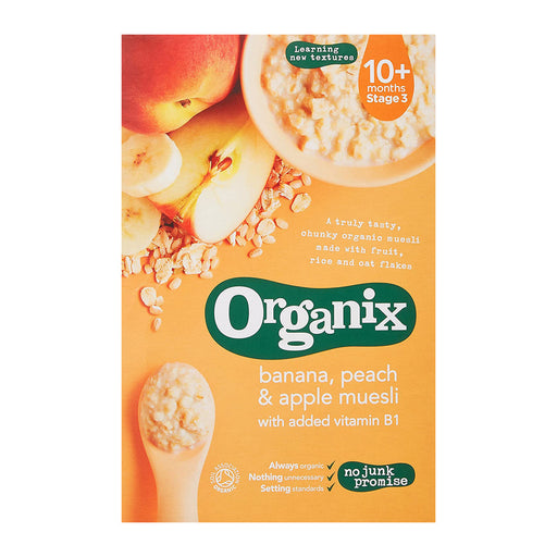 Organix Banana, Peach & Apple Muesli 200g (10 Months+)