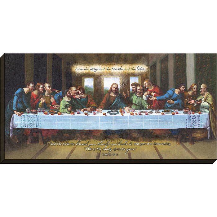 I Am The Way (Last Supper) Canvas - Carpentree canvases