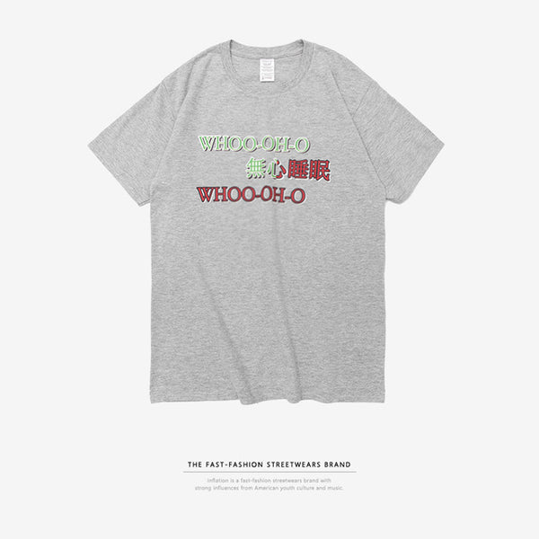 INFLATION Whoo-Oh-O Tee