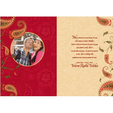 Personalized Card for Brother on Rakhi