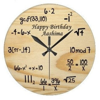 Personalized Nerd Clock - HandmadeJunction.in