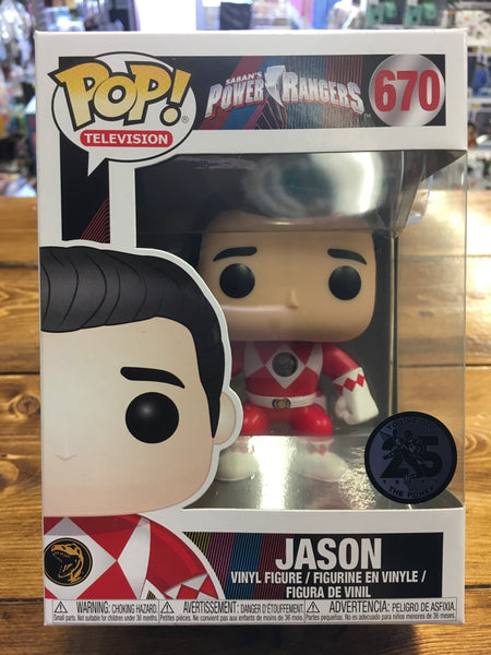 Power Rangers Jason #670 Television Funko Pop! Vinyl Figure