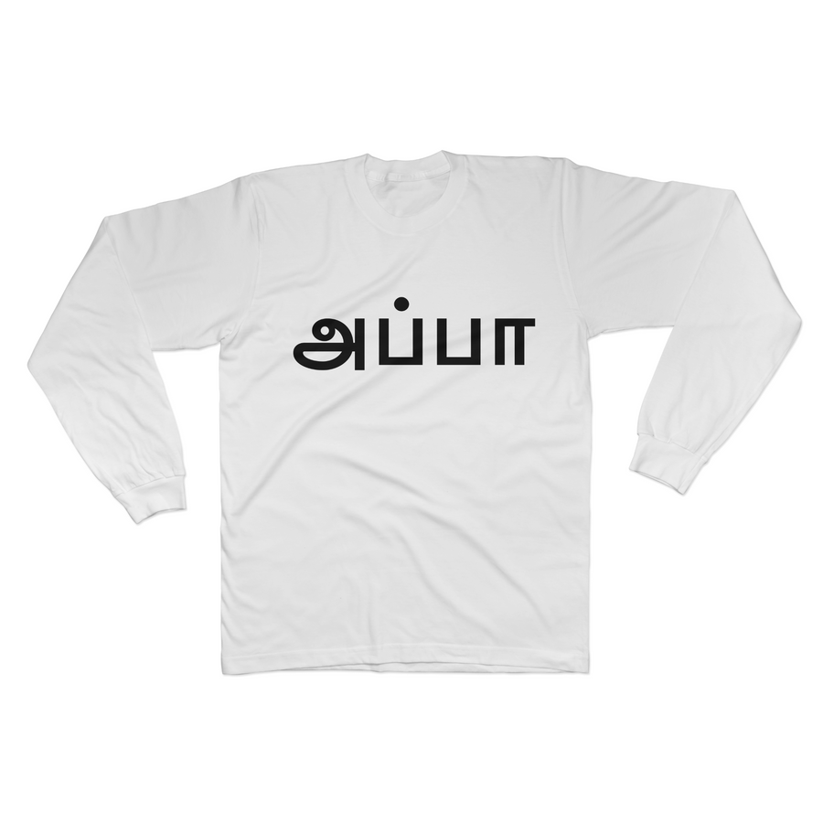 Tamil Dad Long Sleeve Tee