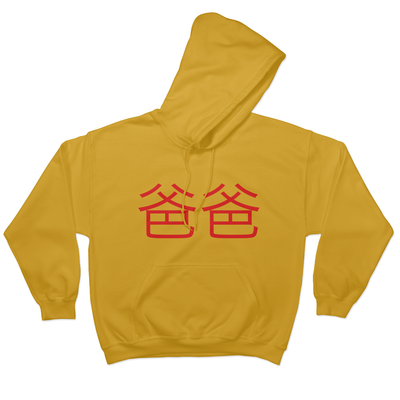 Chinese Dad Hoodie Norm Kelly 6DAD Hockey Dad Toronto Dad 6STORE Formosa Labs Dad Shirt Toronto Shirts Toronto Merchandise