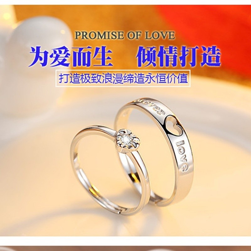1 pair Lovers Heart Silver Crystal Couple Rings Her and His Promise Ring Band