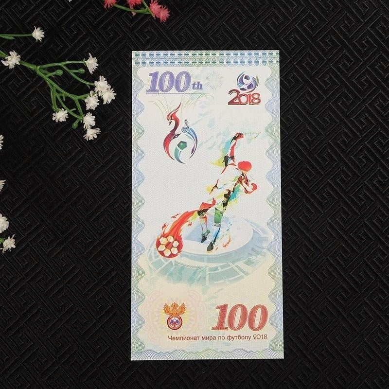 2018 Russia Commemorative Bank Notes Currency