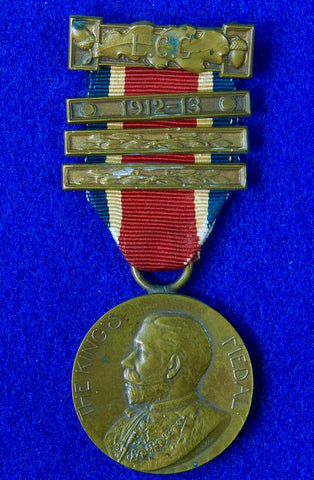 British English Antique WW1 King's Medal Order Badge Award