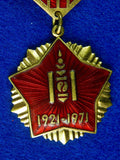 1971 Mongolian Mongolia 50 Years Peoples Revolution Medal Order Badge Document