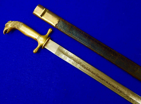 Antique Germany VERY RARE German 19 Century Jager Short Sword Dagger with Scabbard