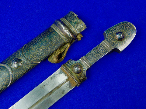 Antique Imperial Russian Russia 19 Century Silver Niello Kindjal Dagger Knife