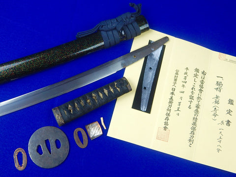 Antique Japan Japanese Mumei Jumyo Wakizashi Katana Sword & Scabbard Papers