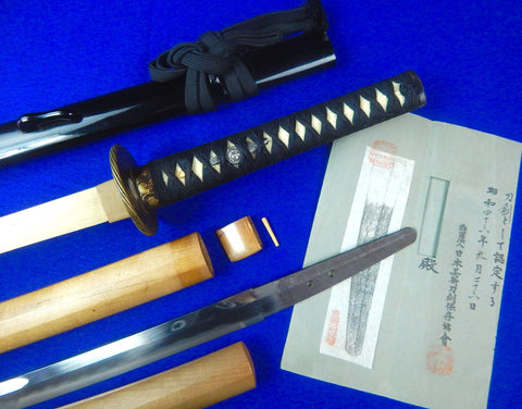 Antique Japan Japanese Bungo Teruyuki Signed Blade Katana Sword Scabbard Papers