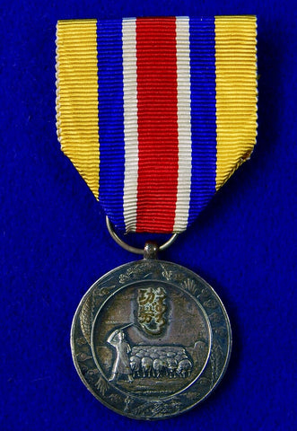 RARE Japanese Empire Imperial Japan 1939 WW2 Inner Mongolia National Foundation Merit Medal Order Badge