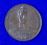 British English 1892 Duke Memorial Small Jeton Medal Badge