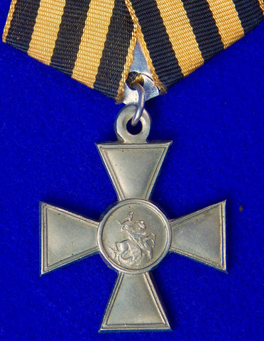 Imperial Russian Russia WWI WW1 St. George Cross Medal Order Badge