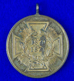 German Germany 19 Century 1871 Medal Order Badge