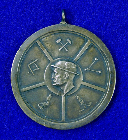 German Germany WWI WW1 Silver Labor Medal Order Badge