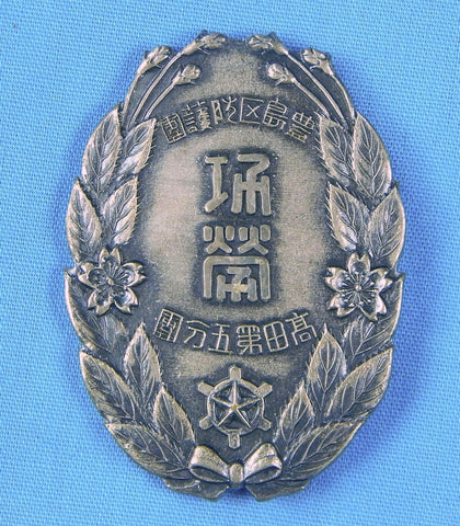 Imperial Japanese Japan WW2 Order Medal Sterling Silver Badge Pin
