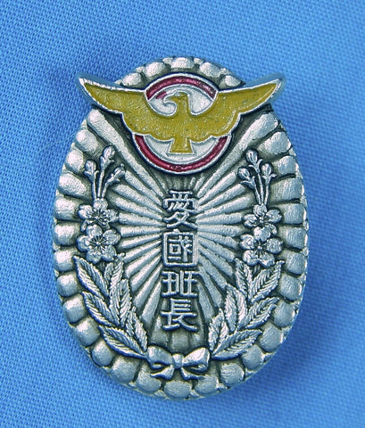 Imperial Japanese Japan Korean Korea WW1 WW2 Badge Pin