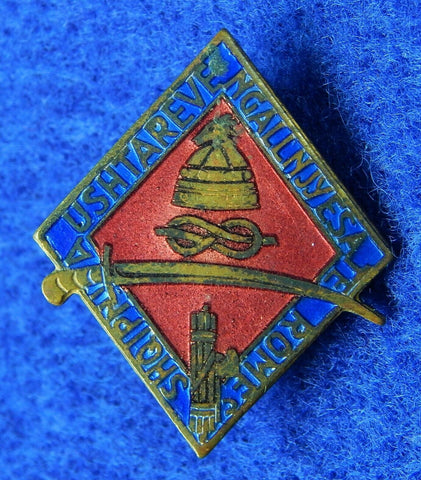 Italian Italy Albania Albanian WW2 Maker Marked Military Army Pin Badge