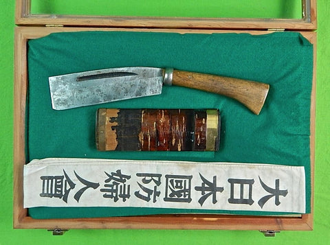 RARE Japanese Japan or Chinese China Ceremonial Set Machete Knife Scabbard Box