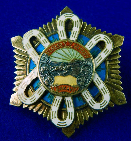 Mongolian WW2 Soviet Russian USSR Made POLAR STAR Silver Order 5355 Medal Badge