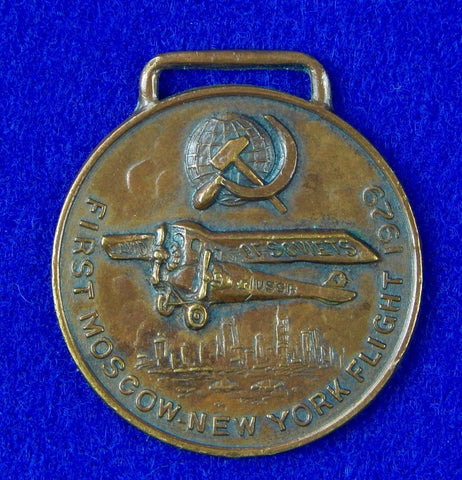 RARE US Pre WW2 1929 Friends of Soviet Union Moscow Flight Medal Order Badge Jeton