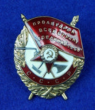 Replica Soviet Russian Russia USSR WW2 Screw Back Red Banner Order Medal Badge
