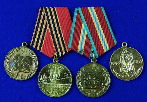 Set 4 Post WW2 Soviet Russian Russia Commemorative Military Medal Order Badge