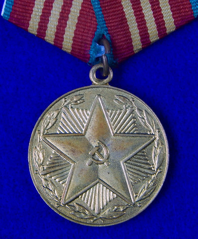 Soviet Russian Georgia USSR 10 Years Excellent Service MOOP Order Medal Badge