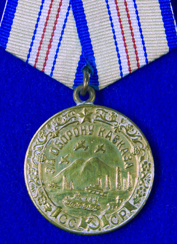 Soviet Russian Russia USSR WW2 Caucasus Defence Order Medal Badge