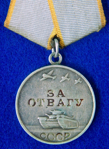 Soviet Russian Russia USSR WWII WW2 Silver BRAVERY Medal Order Badge 3025403
