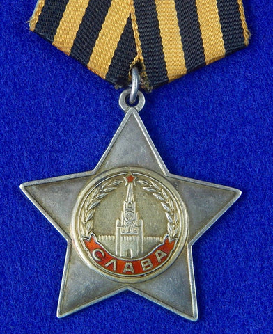 Soviet Russian USSR WW2 Silver Order DUPLICATE GLORY 2 Class Medal Badge Low #20015