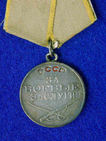 Soviet Russian Russia USSR WWII WW2 Combat Service Medal Order Badge Award Low #