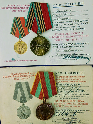 Soviet Russian USSR WWII WW2 Set 2 One Person Labor Medal w/ Doc Order Badge