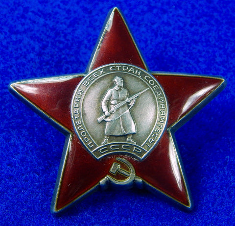 Soviet Russian Russia USSR WWII WW2 Silver RED STAR Order #3481440 Medal Badge
