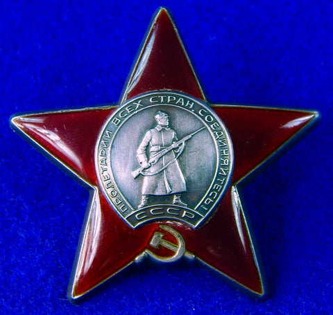 Soviet Russian Russia USSR WWII WW2 Silver RED STAR Order #3487750 Medal Badge