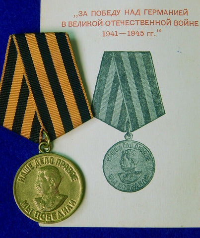 Soviet Russian Russia USSR WW2 Victory Medal w/ Document for Woman Order Award