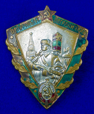Soviet Russian post WW2 1953-57 MVD EXCELLENT BORDER GUARD Pin Badge Medal Order