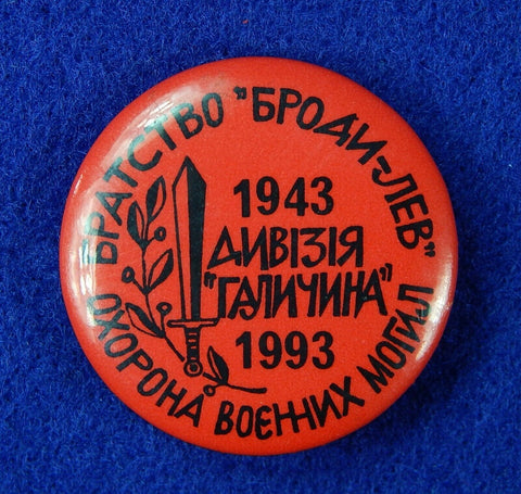 Ukrainian Ukraine 1993 Galichina Pin Badge Button