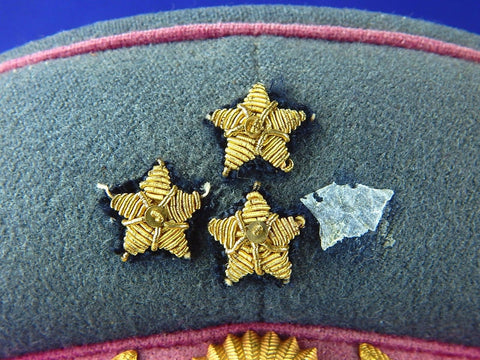 60983a907 Vintage 1956 Soviet Union Russian Russia USSR Army Officer's Visor ...