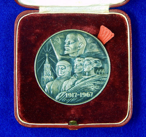 Vintage 1967 Soviet Russian 50 Years USSR Commemorative Silver Table Medal w Box