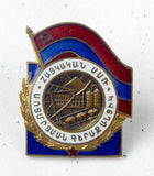 Vintage Soviet Russian 1960's Excellence Excellent Armenian Republic Badge Pin