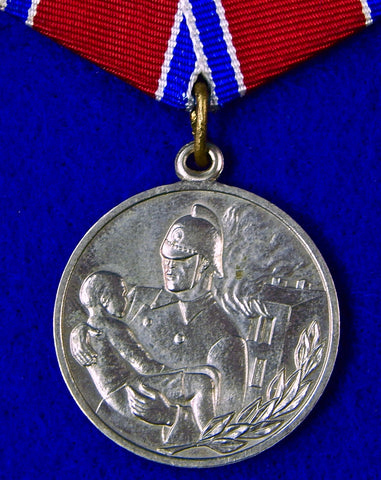 Vintage Soviet Russian Russia USSR CCCP Bravery in a Fire Medal Order Badge