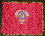 Vintage Soviet Union Russia Russian USSR Lenin Large Red Flag Banner