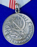 Vintage USSR Soviet Russian Russia Labor Veteran Medal w/ Document Order Badge