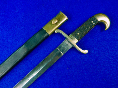 German Germany Antique 19 Century CARL EICKHORN Solingen Short Sword w/ Scabbard