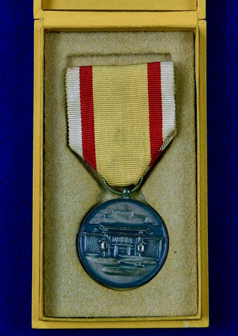 Antique Japanese Japan WW2 Manchukuo National Shrine Foundation Medal Medals Order Badge Pin