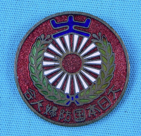 Imperial Japanese Japan WW2 Showa Patriotic Women Association Medal Badge RED