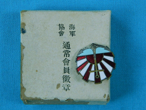 Imperial Japanese Japan Vintage Antique Navy Military Enameled Badge Pin Award w/ Box